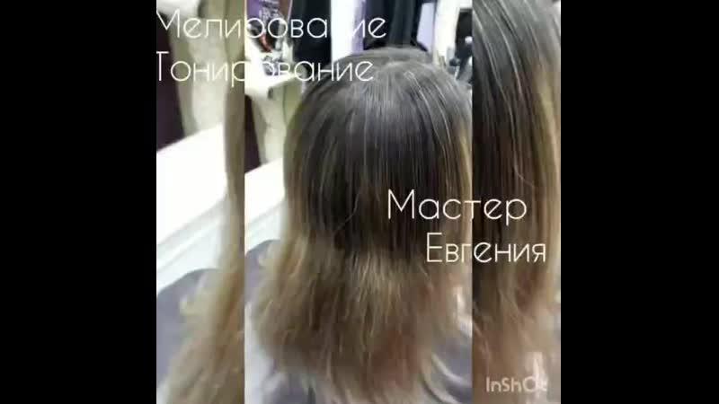 VID_79930424_110933_953.mp4