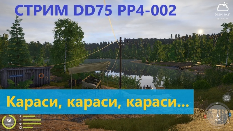 Стрим Русская рыбалка 4 озеро Комариное Караси караси караси