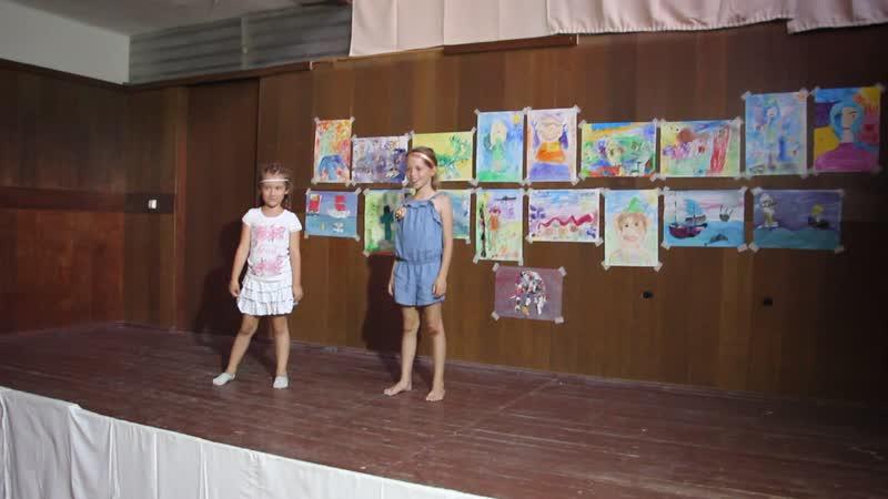 Концерт Сашенька и Анечка