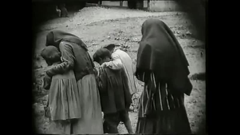 Еврейское счастье 1925 год