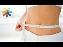Как быстро похудеть минус 5 кг за 2 недели! – Все буде добре