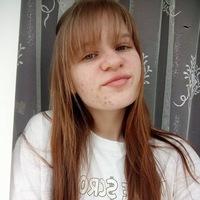 Архипова Алина