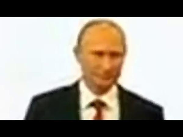Путин Здарова Бандиты мем