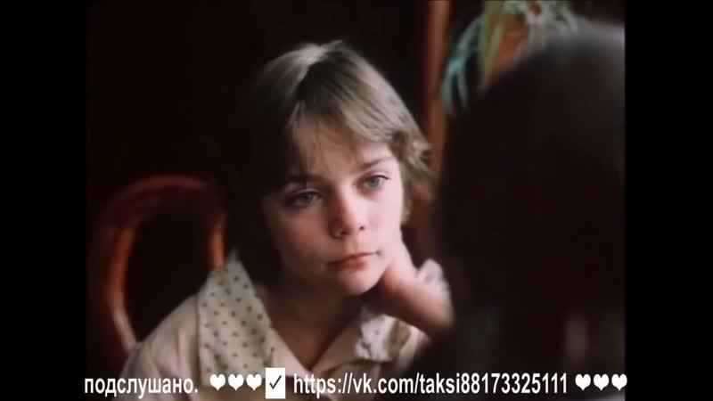 Гостья из будущего. (1984).