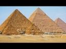 «Кто построил пирамиды» часть 1