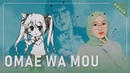 【Rainych】 Omae wa Mou | Already Dead - Tiny Little Adiantum 『 タイニーリトル・アジアンタム 』 cover