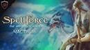 ОПАСНАЯ ЛОКАЦИЯ ● Spellforce The Breath of Winter ● Прохождение 16