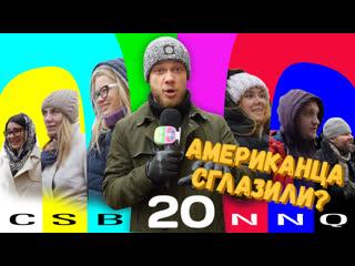 Венец безбрачия и русская порча // hot report #20 на csbsvnnq