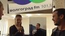 Авто Стартап попал на радио Волгоград ФМ/101.5 ФМ