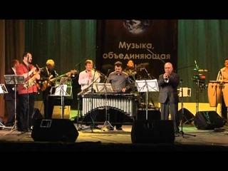 Группа Feelin's feat. Игорь Бутман, Валерий Пономарёв и Сергей Чернышов | Крылья