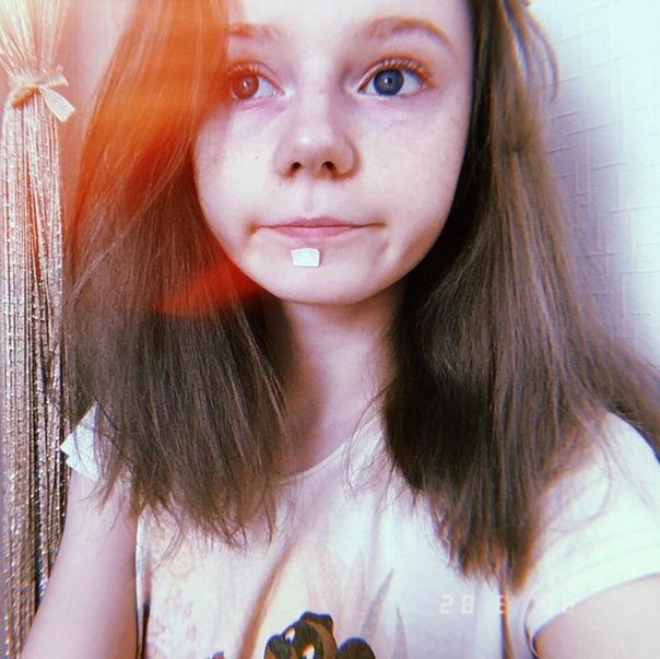 Алина Лис Слив Вк