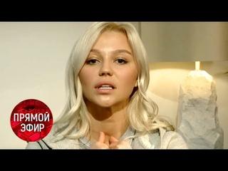 Жена футболиста Кокорина: «Простите моего мужа!». Андрей Малахов. Прямой эфир от