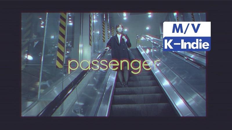 M V SOON Passenger with Myung Yeon Su 명연수