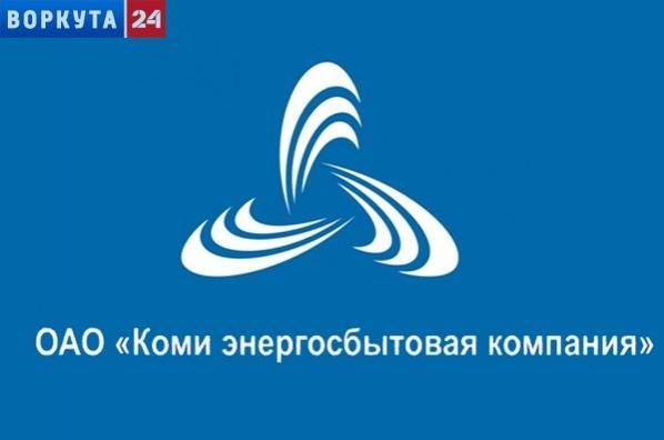 Оао ярославская энергосбытовая компания официальный сайт сайт для создания лиц