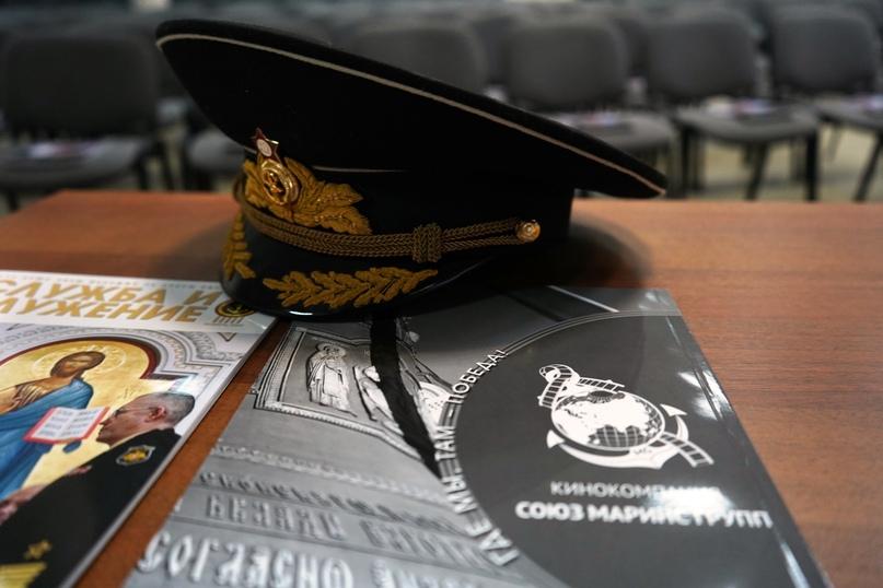В Подмосковье почтили память Героя России Сергея Фирсова, изображение №4