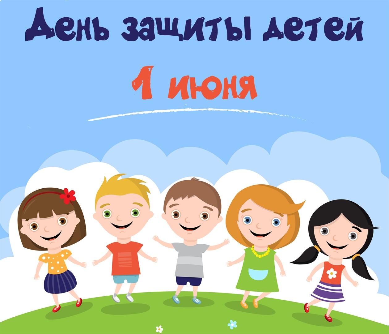 Конкурс плаката «МИР ГЛАЗАМИ РЕБЕНКА»25.05