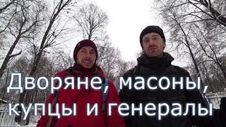 Владимирский некрополь. Экскурсия по кладбищу. Полная версия.