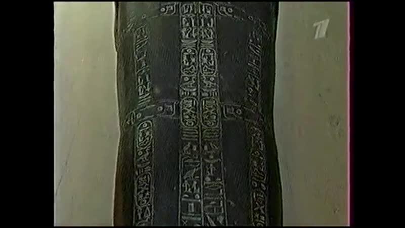 Клуб Путешественников (Первый канал, 26.01.2003) Экспедиция в Арктику.Египет. Каталония (Испания).