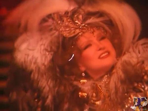 Людмила Гурченко Я думала Моя морячка 1990 Клипы нарезки из Советских кинофильмов