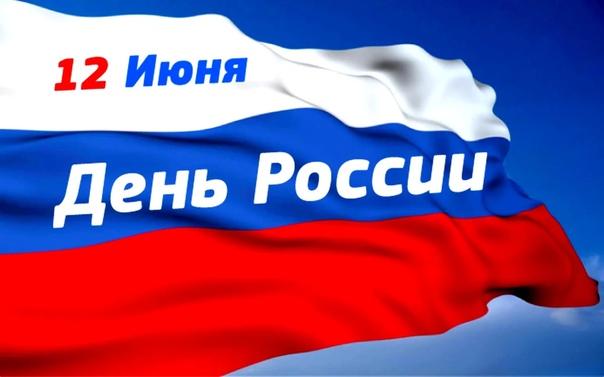 """12 июня (пятница) ФОК """"Янтарь"""" не работает."""