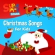 Рождественская песенка для детей на английском - What Do You Want for Christmas?(Part II)