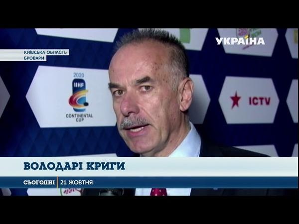 Гравці хокейного клубу «Донбас» влаштували на льоду справжню драму зі щасливою розвязкою