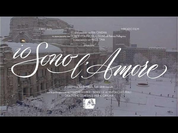 Luca Guadagnino, IO SONO L'AMORE, 2009 - Film Completo