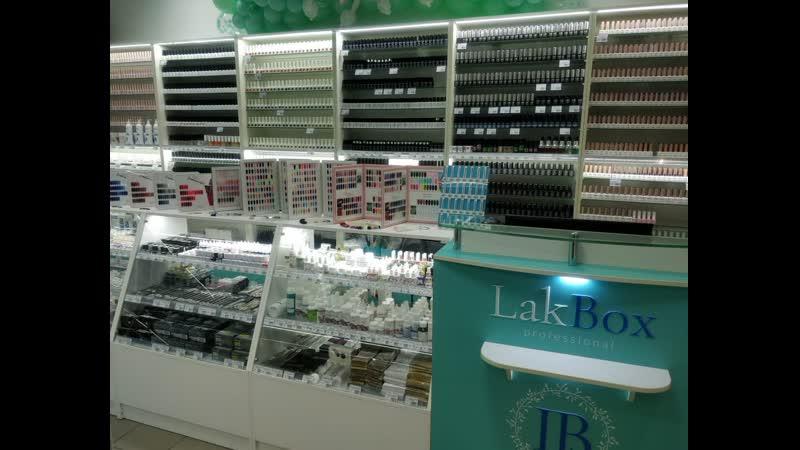Магазин LakBox Старый Оскол. Маникюрный рай!