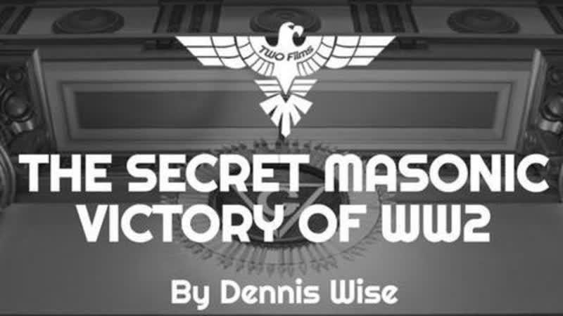 Der geheime Sieg der Freimaurer im Zweiten Weltkrieg Teil 5 Fehlerfrei