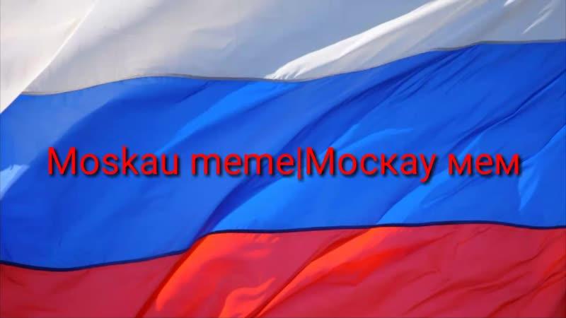 Скачать Обои Флаг России