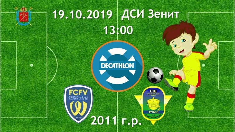 13 00 FC VYBORG U 2011 СШ Красносельского района 3 5