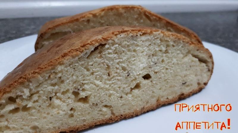Домашний хлеб без дрожжей и сахара! На меду!