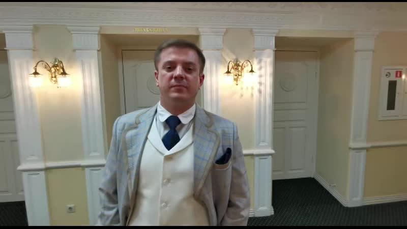 Приглашение на спектакль Братья Карамазовы