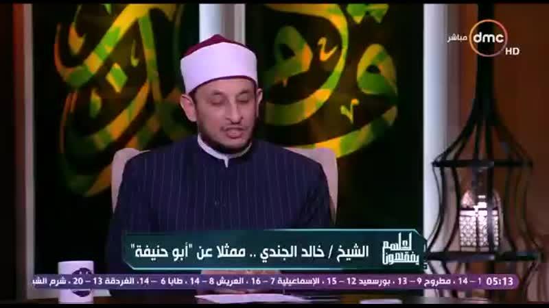 إتفق الأئمة الأربعة على أن من أنكر فرضية الصلاة موش مسلم مرتد؟ mp4