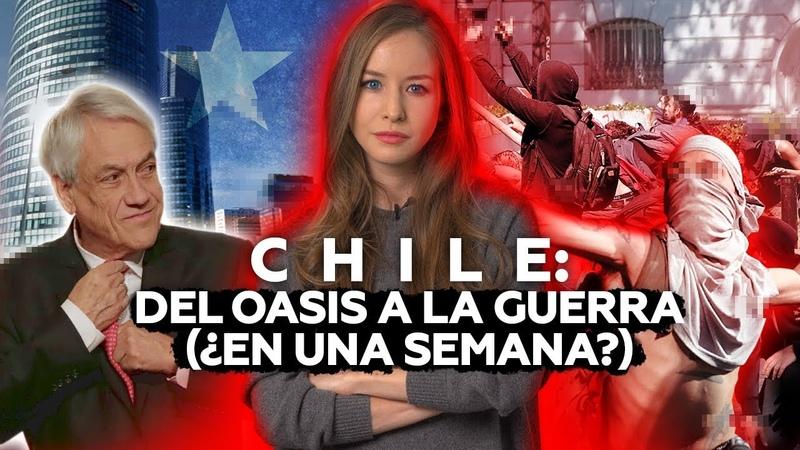 """Lo que esconde """"el modelo chileno"""" (y por qué estallaron las protestas ahora)"""