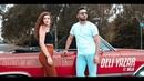 Deli Yazar Evlenelim mi ft Mela prod by Dj Serhat OZ