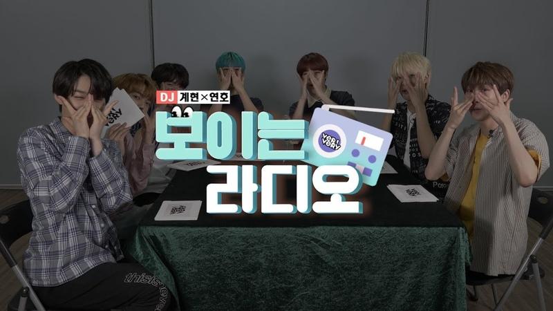 190630 | VERIVERY VISIBLE RADIO (DJ Gyehyeon Yeonho) EP.04 The last episode of Season 1