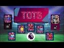 СТРИМ 7 ► FIFA MOBILE l TOTS EPL l Куча розыгрышей l 1 рубль 1 минута к стриму l 25 онлайн = 100 руб l