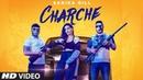 Charche Full Song Sarika Gill Snappy Kaptaan Latest Punjabi Songs 2019