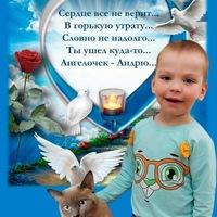 Лена Митькина