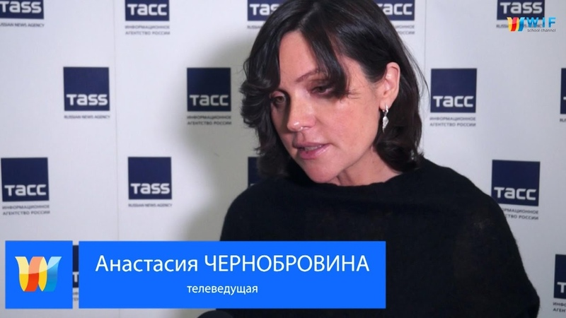 Анастасия Чернобровина ПРЯМАЯ РЕЧЬ
