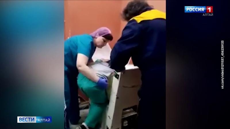 В Бийске спасали женщину из тестомесильной машины