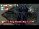 LookDev 101 Occlusion Map in Arnold 5 for Maya