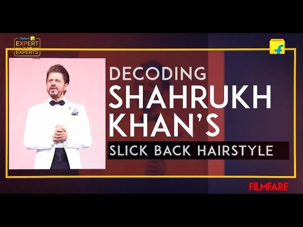 Flipkart's Expert of the Experts | Get Shah Rukh Khan's Slick Back Hairstlye Look | Raaj Gupta