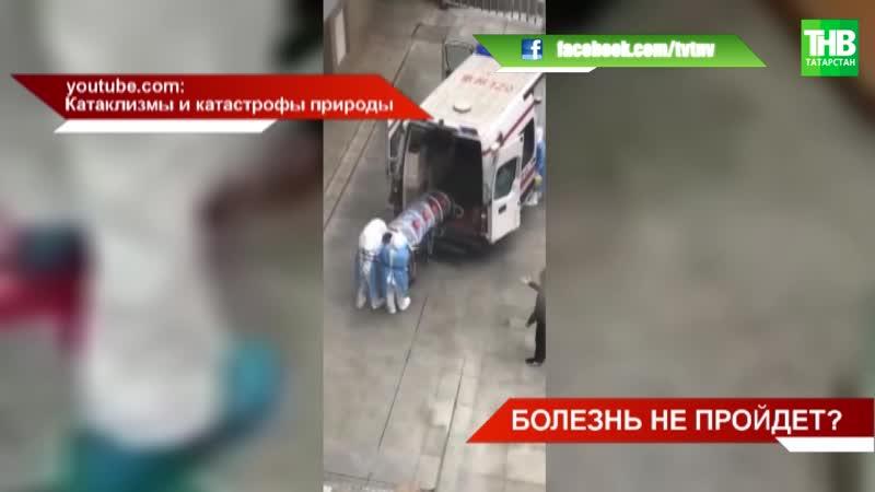 В аэропорту Казани ужесточили контроль за состоянием здоровья пассажиров из Китая