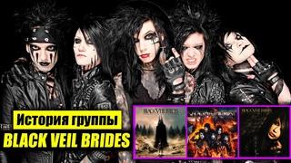 Секрет популярности BLACK VEIL BRIDES   Как группа оживила Глэм-рок   Безумные выходки Энди Бирсака