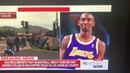 """MSNBC calls team Los Angeles Niggers"""" during live broadcast about Kobe's death 🤦🏽♂️😢"""