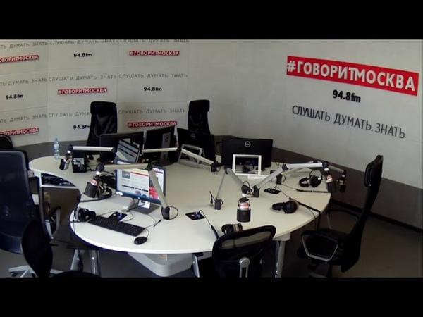 Экономика 16 сентября 2019 Михаил Хазин на Говорит Москва