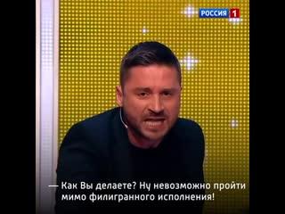 Сергей Лазарев устроил скандал на музыкальном шоу Ну-ка, все вместе