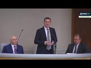 Младший Патрушев выступает в Госдуме